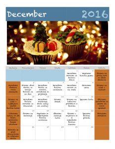 Aktivnosti za adventni koledar